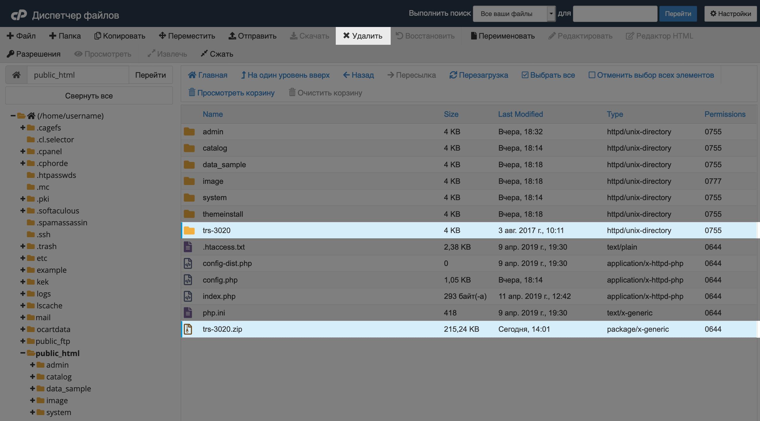Кнопка «Удалить» в «Диспетчере файлов» в cPanel