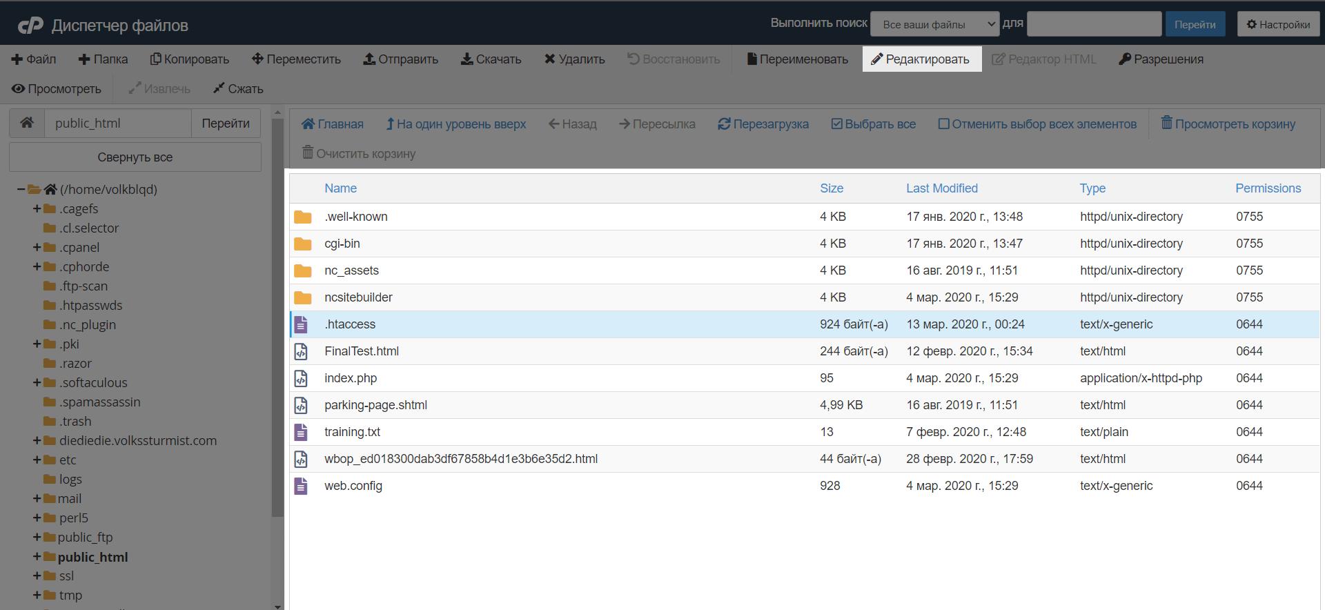 WordPress SSL-сертификат. Файл .htaccess в корневой папке домена.