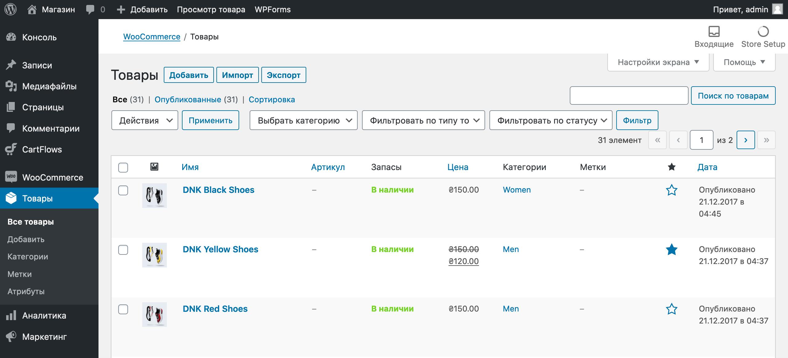 Интернет-магазин на WordPress: раздел «Товары» – «Все товары»