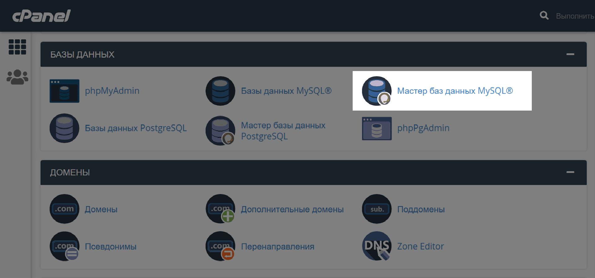 хостинг игровых серверов css source