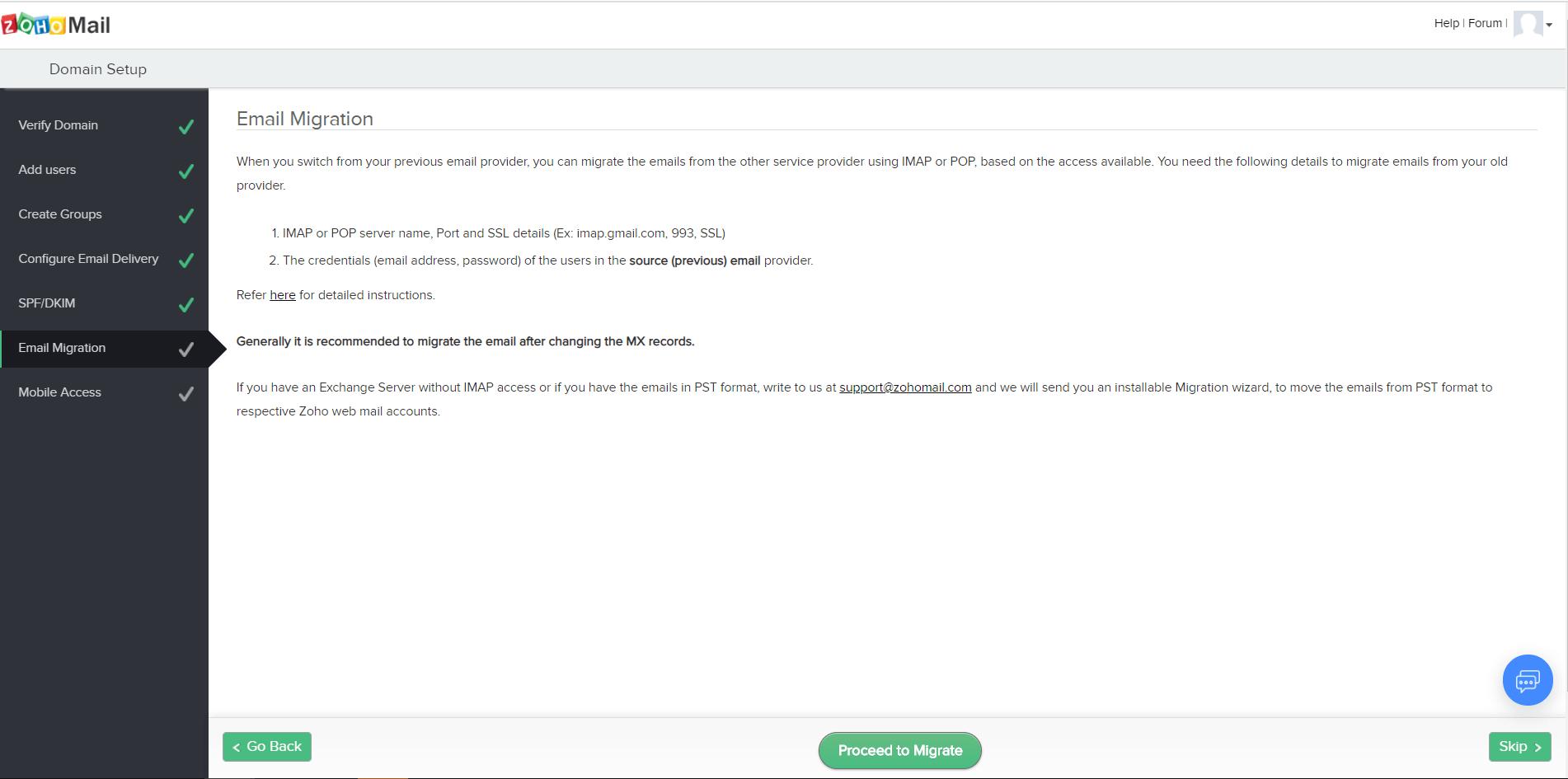 Как создать почтовый ящик со своим доменом. Страница для импорта писем от предыдущего провайдера.