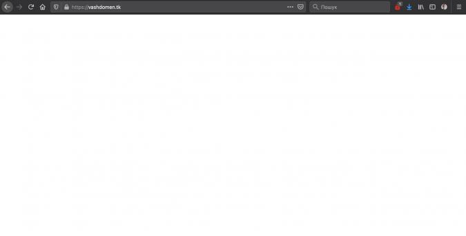 Ошибка 500 в Mozilla Firefox
